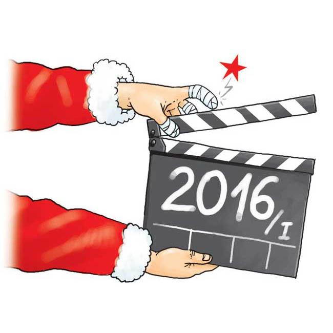 2016-novogodisnji-licni-proglas-zoran-milivojevic